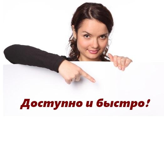 devuchka-ukazivaet