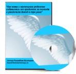 DVD Диск+MP3